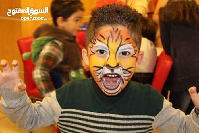 رسم على الوجوه للأطفال( face painting )