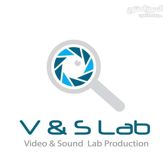تعلن شركة مختبر الفيديو و الصوت للانتاج  (VSL Productions)  عن حاجتها لتسجيل اصوات ل 900 شخص