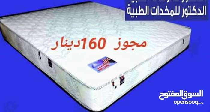 We have Mattresses - Pillows with high-end specs