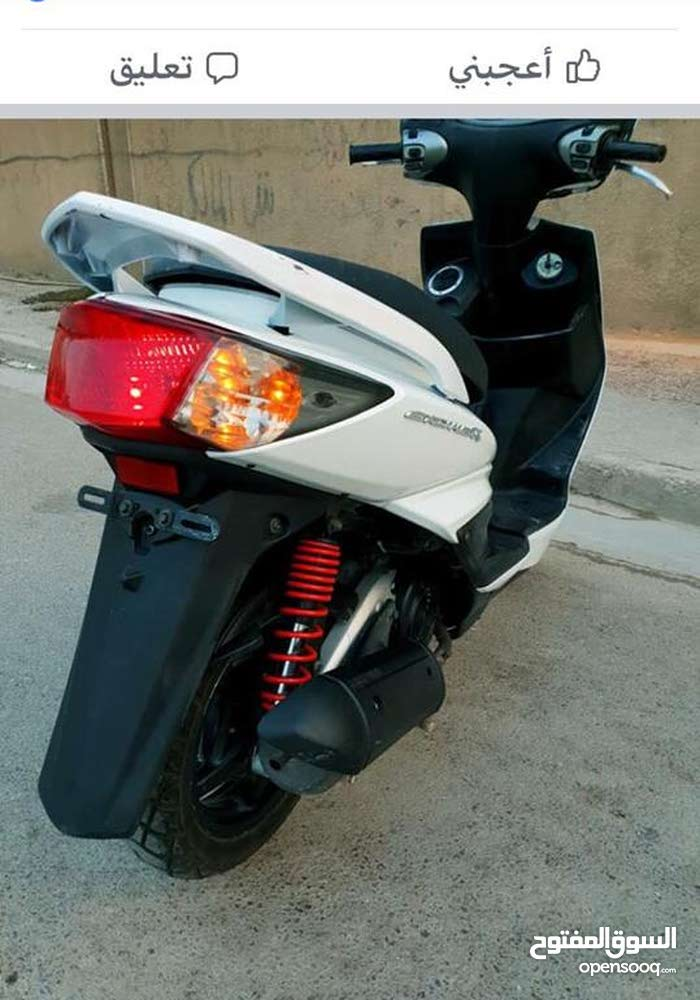 Up for sale a BMW motorbike
