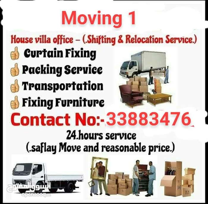 moving1...call,33883476