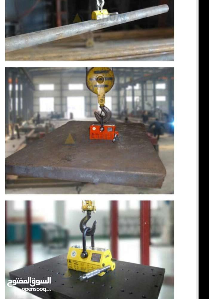 مغناطيس بدون كهرباء لرفع كتل الحديد والاستنباط الصلب من1. طن الي 5طن