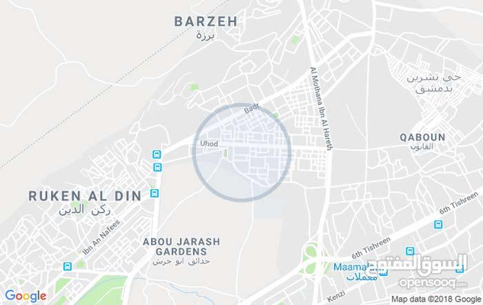 منزل في دمشق مساكن برزة خلف السكن الجامعي