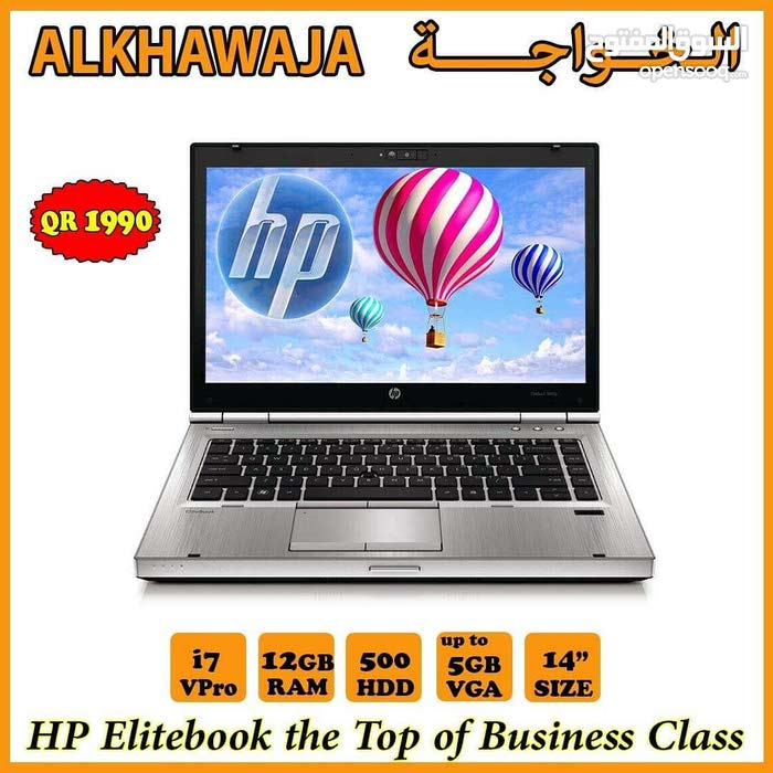Laptop up for sale in Doha