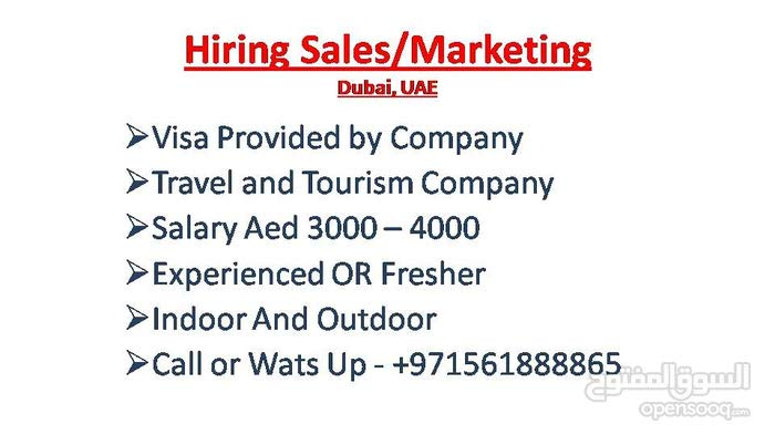 Sales / Marketing Job Available