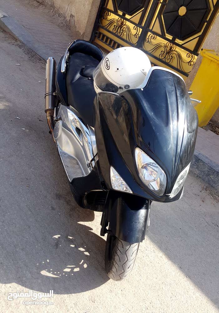 Yamaha motorbike for sale made in 2008