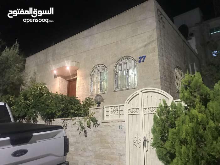 منزل مستقل ابو نصير