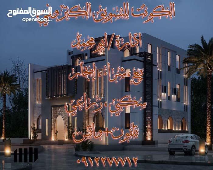للبيع منزل مميز يفتح على شارع اوماك امتداد ناصر