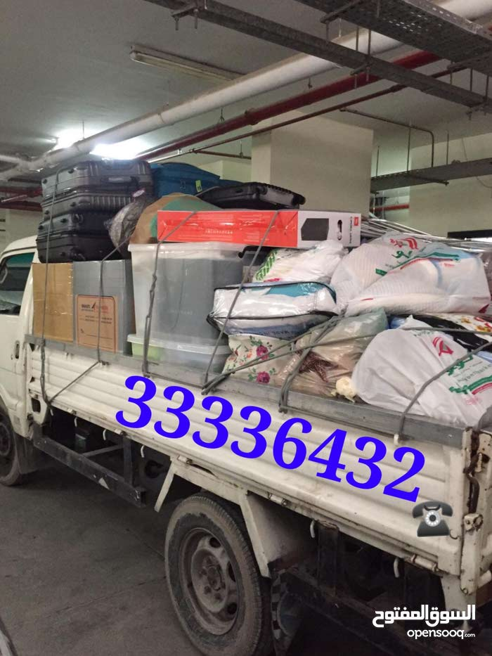 we buy household furniture and household items and moving services