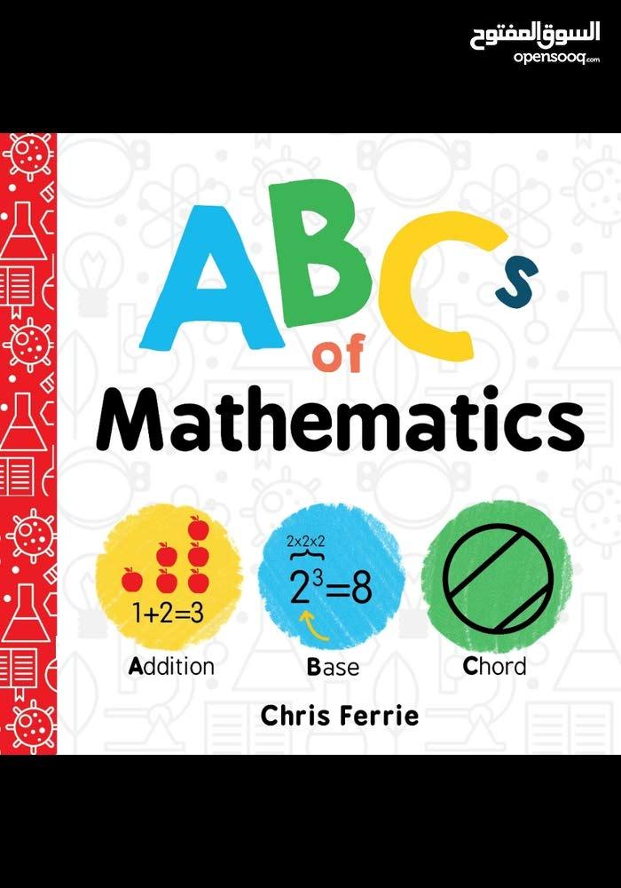 مدرس رياضيات باللغة العربية و الانجليزية