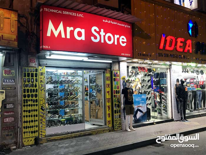 SHOP 4  SALE-  Bab al Bahrain / Near Latif shoe / Idea Mart / Ashtel