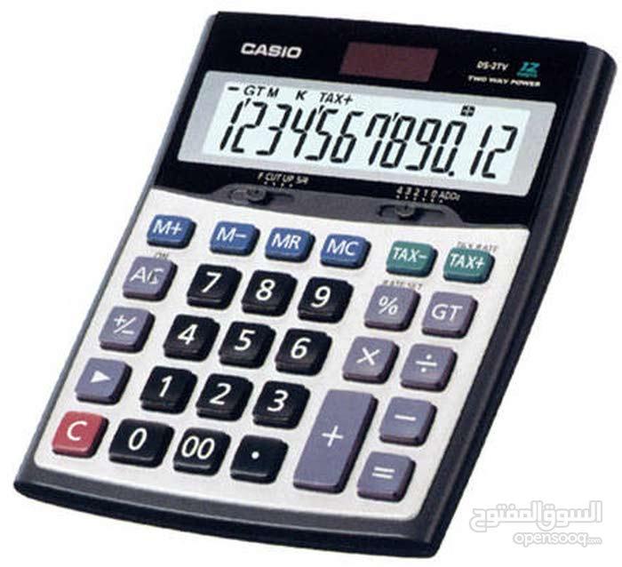 محاسب جزئي