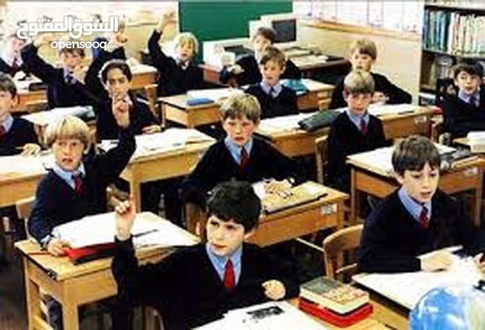 بيع اصل تجاري لمدرسة خصوصية اعدادي ثانوي