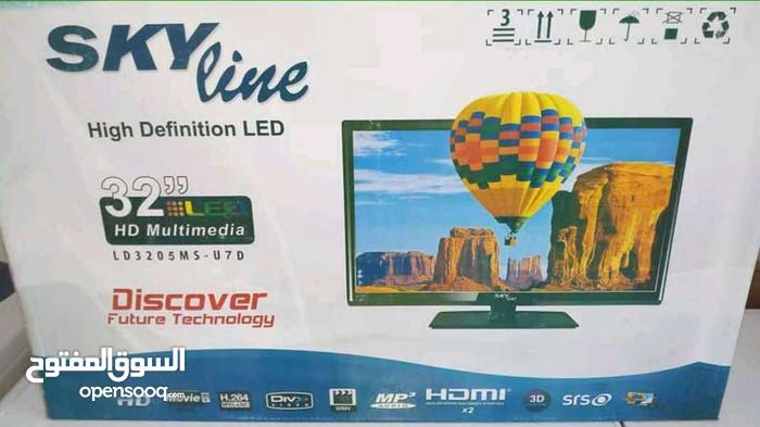 Others screen for sale in Khartoum