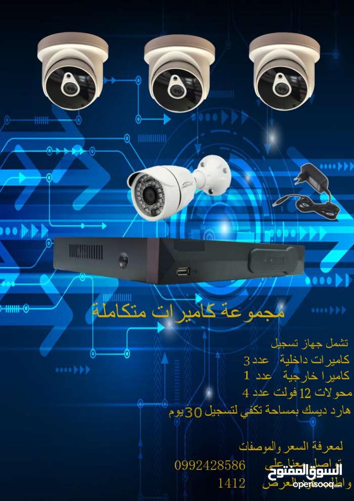 مجموعة كاملة 4 كاميرات+جهاز تسجيل مع التركيب + 40 متر مجاناً