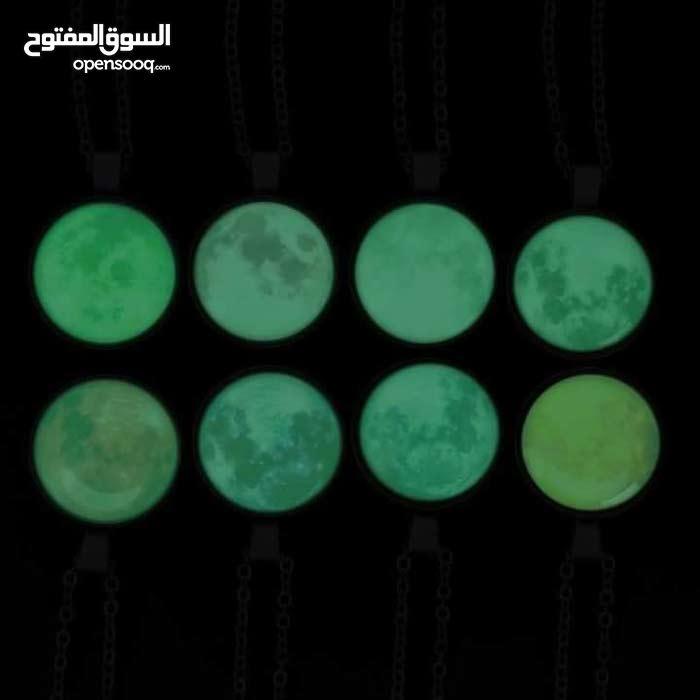 سلسل القمر المضئ المميز بالوان رائعه
