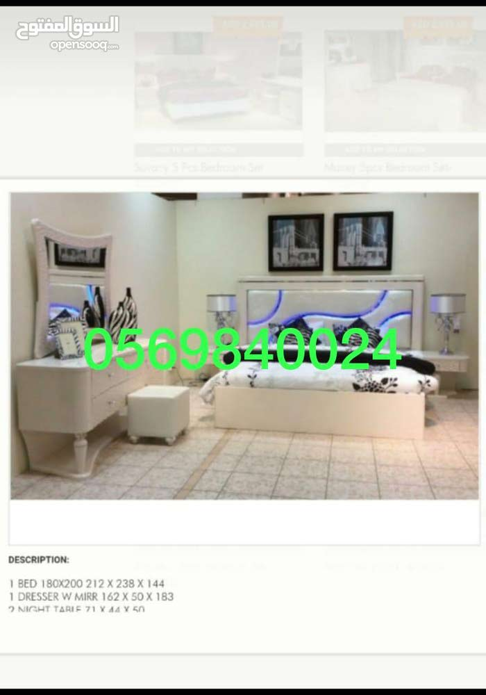 buyer of bedrooms and all furniture 0569840024