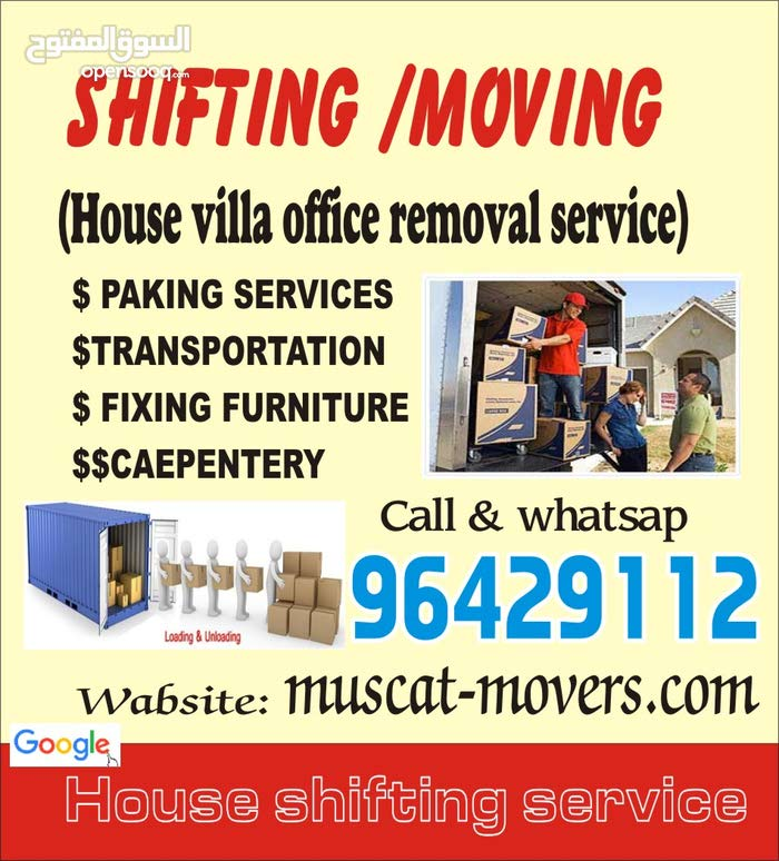 Muscat Mover's