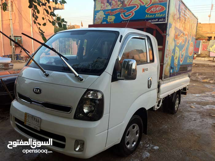 Manual Kia 2015 for sale - Used - Maysan city