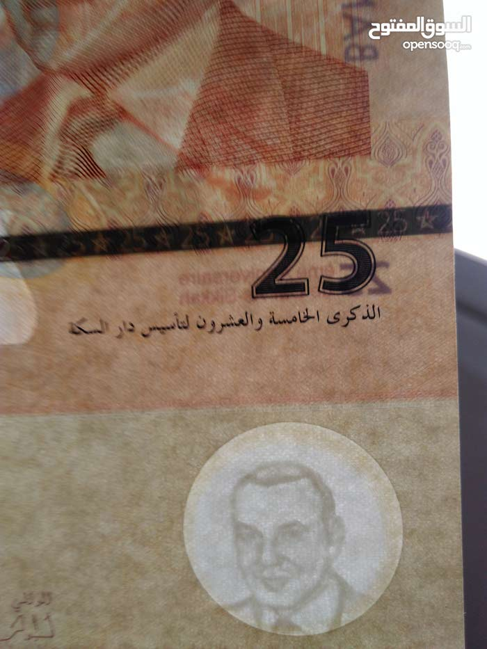 عملة نادرة بحالة ممتازة جدا