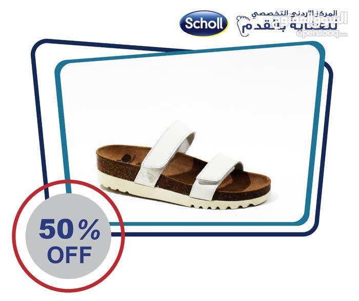 أحذية صحية نسائية من ماركة شول SCholl  بخصم 50%