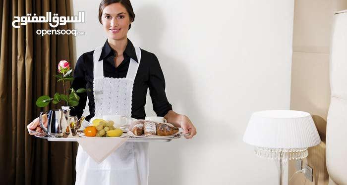 أقوى عروض الاستقدام المنزلي (خادمات - مربيات - حراس - مزارعين - ممرضات)