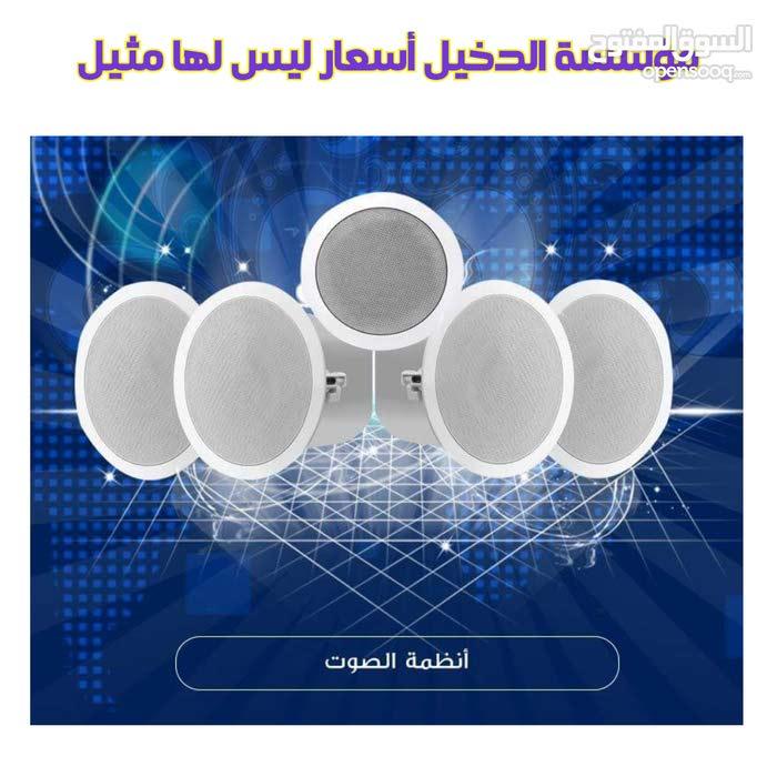 نقاط بيع. برامج محاسبية  انظمة مراقبة دوام بصمة انظمة صوت بسعر مغري