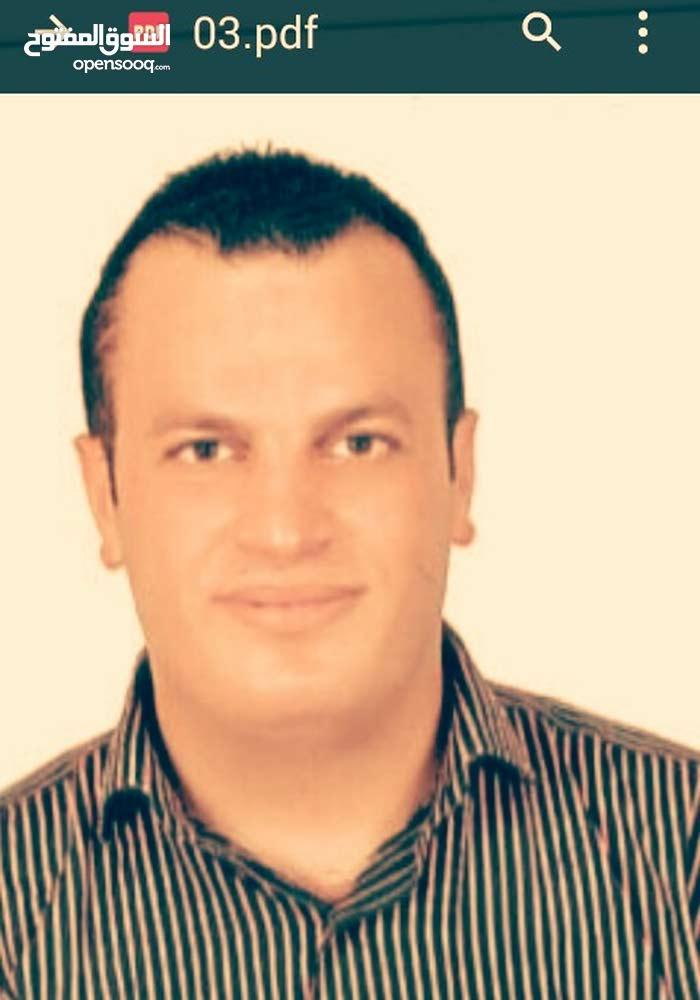 محاسب اردني يطالب عملا في السعودية