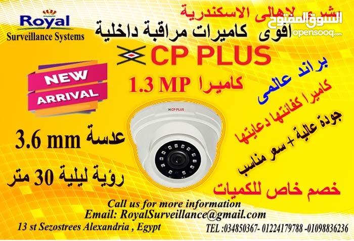 أحدث كاميرات مراقبة داخلية CP-PLUS
