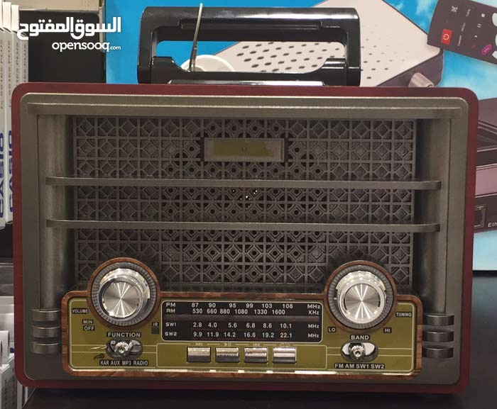 Muscat - Radio that is New for sale