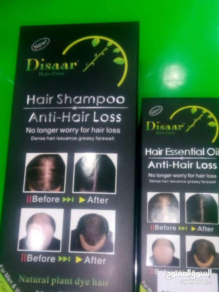 شامبو و زيت و لمنع تساقط الشعر وعادة نموه للرجال فقط