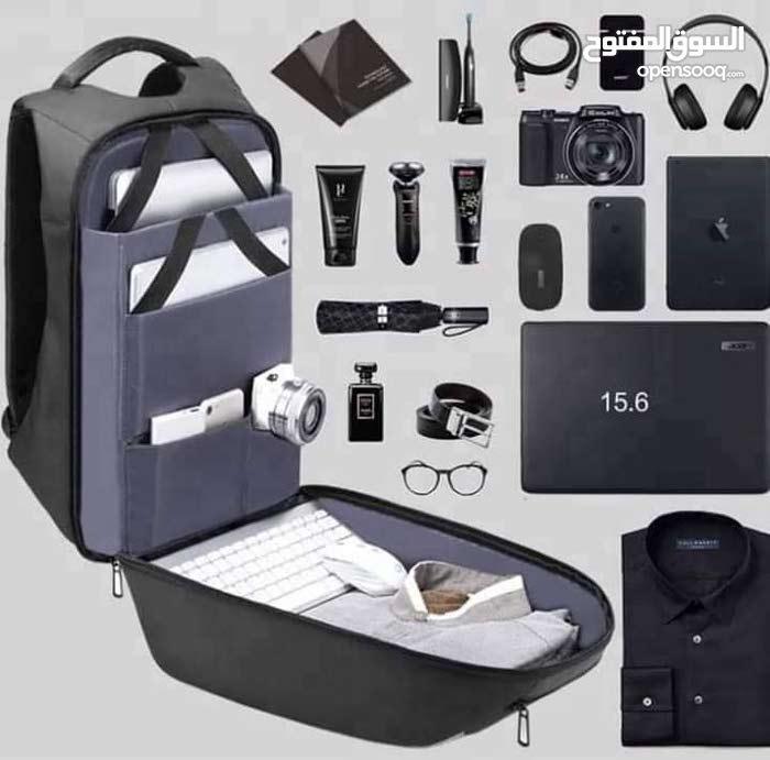 الحقائب متعددة الاستعمالات