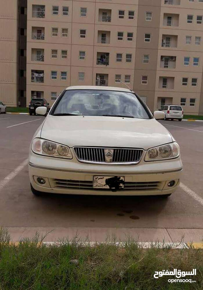 For sale 2008 White Sunny