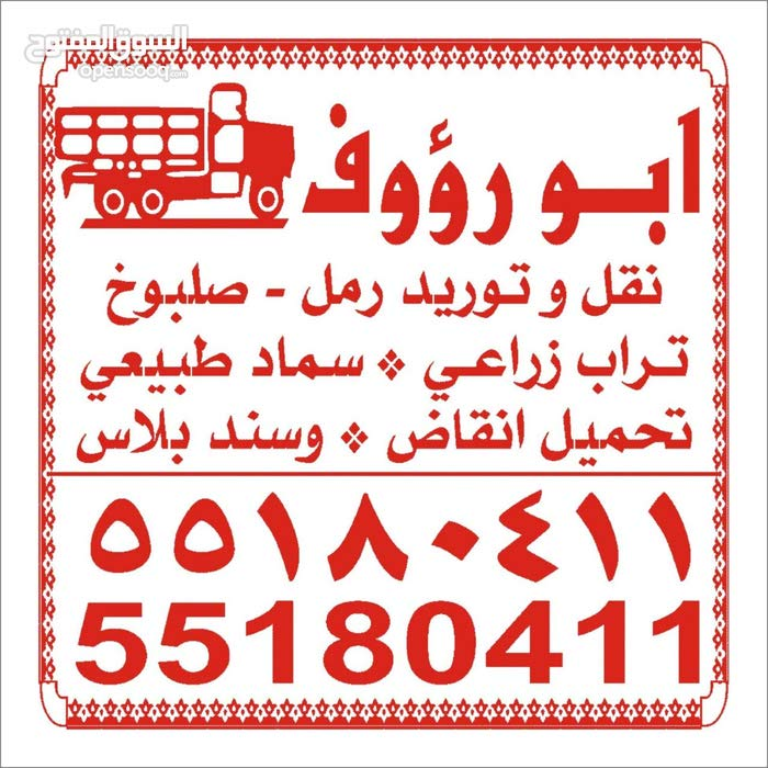 Renting Mitsubishi cars, Other 2000 for rent in Kuwait City city