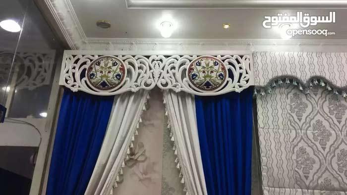 carpet sofa plastic wallpaper