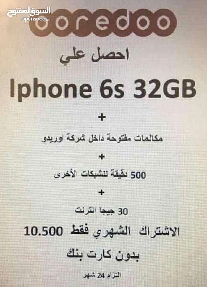 جهاز ايفون6اس للبيع