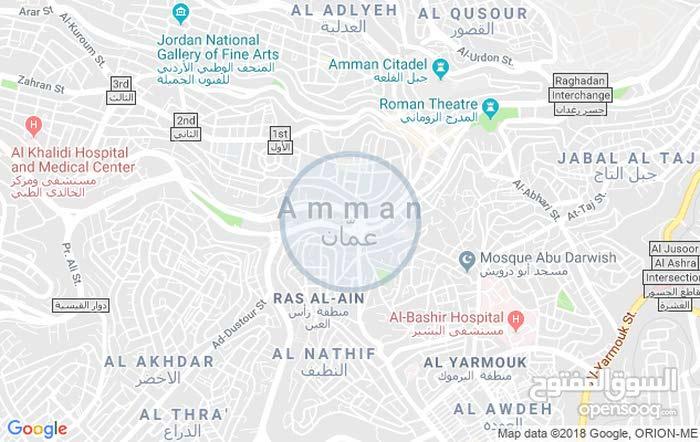 خلدا اشارة البنك العربي