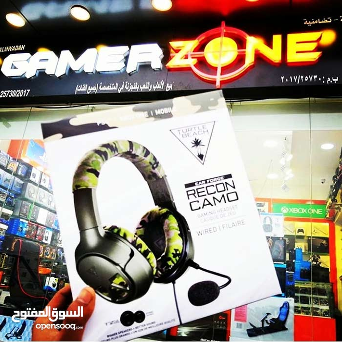 New Turtle Beach Recon camo wired headset