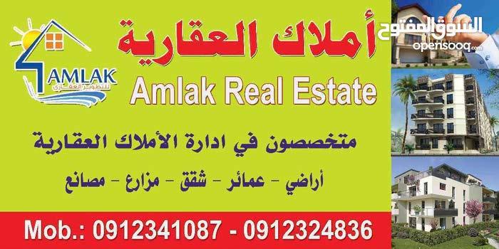 شقة أرضية بالطائف للبيع من أملاك العقارية .