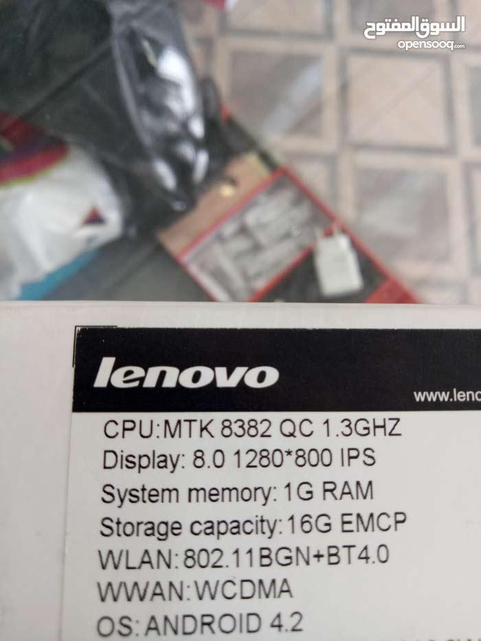 لينوفو تاب A8