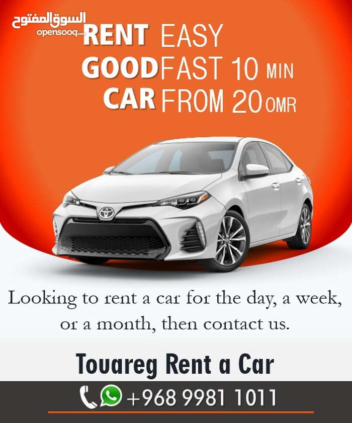 Automatic Toyota 2019 for rent - Muscat
