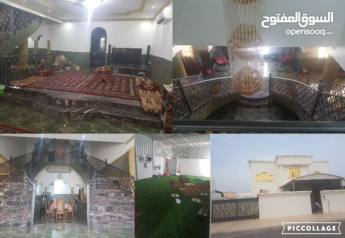 Amerat Area 5 property for sale with More rooms