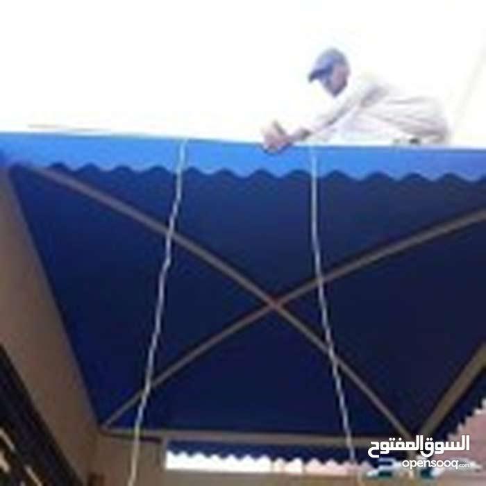 مؤسسة سام السعوديه للمقاولات