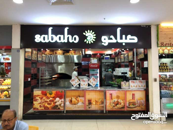 مطعم معجنات صباحو في الاستقلال مول للبيع