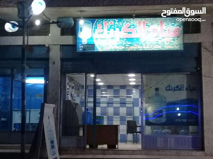 التطوير الحضري قرب مشفى فيصل