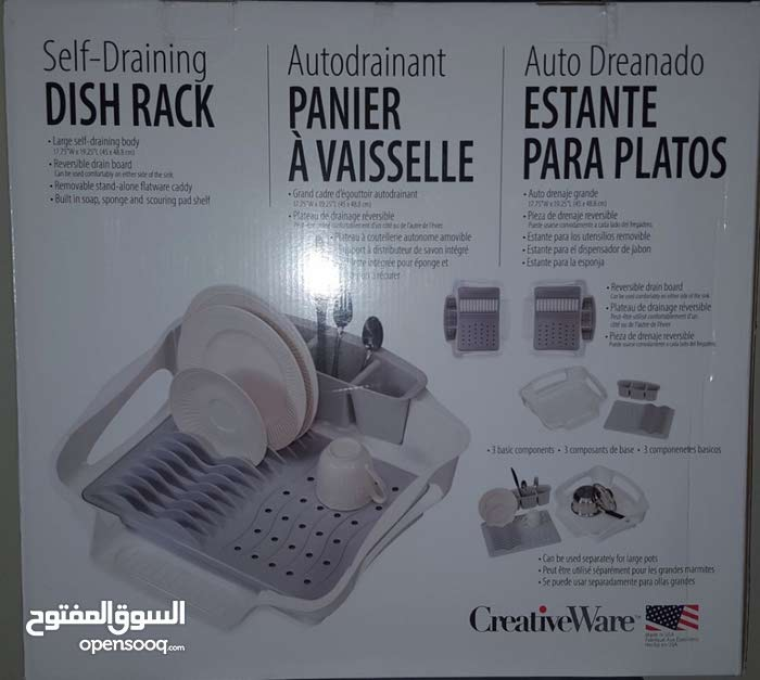 Dish Rack ( Made in USA)