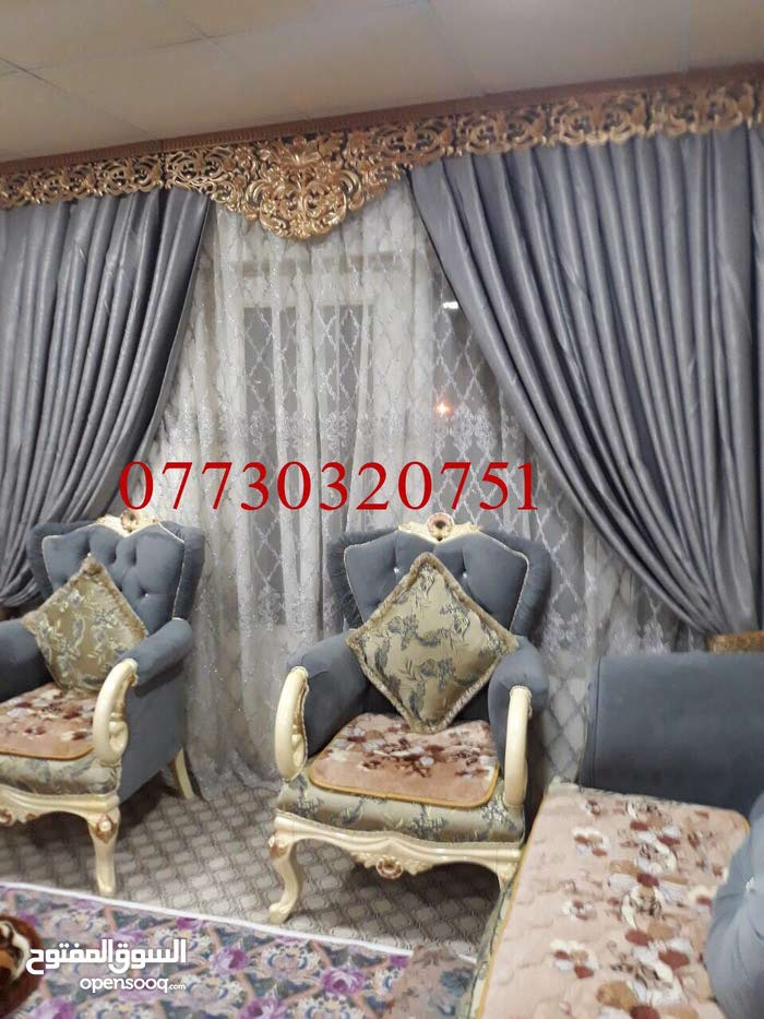 apartment Third Floor in Sulaymaniyah for sale