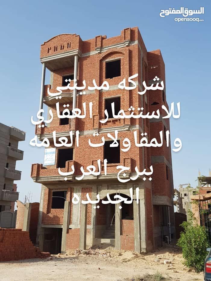 برج العرب الجديده