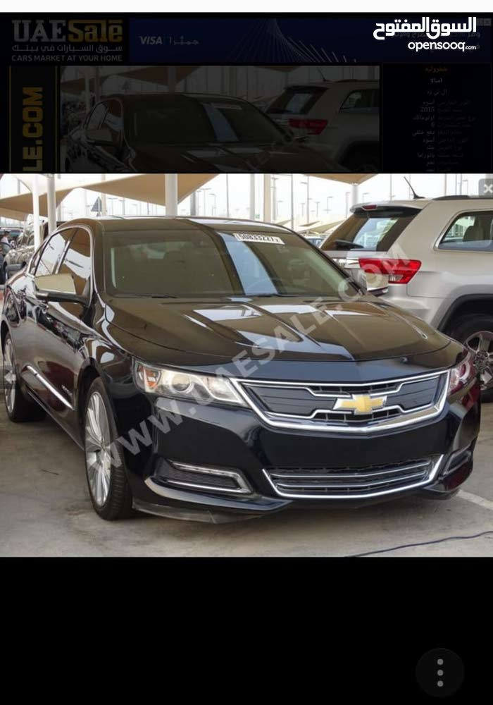 Used 2015 Impala for sale