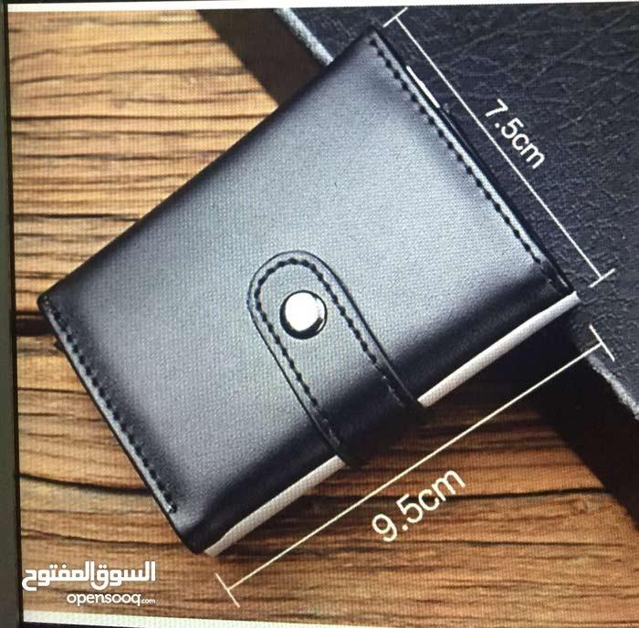 محفظة بطاقات و نقود